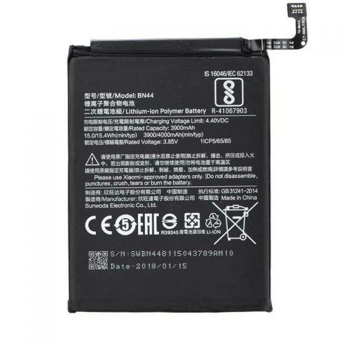 Batteria Xiaomi BN46 per Redmi Note 8T